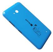 Крышка батареи Microsoft Lumia 640 (Cyan) глянцевая, 02509R9 (оригинал)