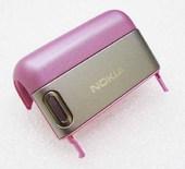Nokia 6085 Крышка антенная розовая, 0251288 (оригинал)