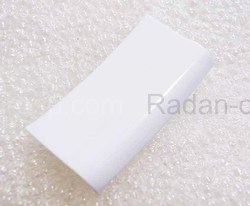 Nokia 6101 Накладка внутренней крышки белая, 0263840 (оригинал), radan-osp.com - оригинальные комплектующие, фото