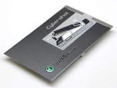 Sony C902 Крышка аккумулятора, Black, 1201-9753 (оригинал)