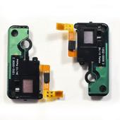 Sony C902/ C902BOND Антенна внутренняя в сборе со звонком на шлейфе, 1202-0003 (оригинал)
