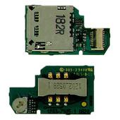 Sony G700/ G900 Комбинированный считыватель SIM/ MMC карт, 1203-7905 (оригинал)