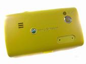 Sony Xperia mini Pro U20I Крышка аккумулятора, Yellow, 1236-3555 (оригинал)