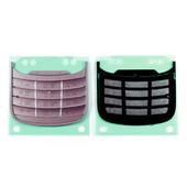 Sony W20I Клавиатура набора номера, Pink, 1237-3792 (оригинал)