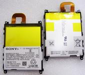 Аккумулятор Sony Xperia Z1 C6902/ C6903/ C6906, 1271-9084 (оригинал)