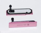 Sony D5503 Заглушка разъема MicroSD, Pink, 1276-8399 (оригинал)