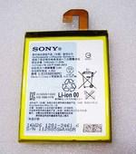 Аккумулятор Sony Xperia Z3 D6603/ D6616/ D6633/ D6643/ D6653, 1281-2461 (оригинал)