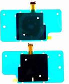 Sony D5803 Антенна NFC, 1284-1679 (оригинал)