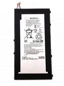 Аккумуляторная батарея Sony Xperia Tablet Z3 SGP611/ SGP612/ SGP621, 1286-0138 (оригинал)