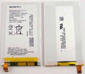 Аккумуляторная батарея 2300mAh Sony Xperia E4 dual E2115, 1288-1798 (оригинал)