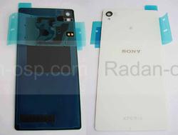 Sony D6603/ D6643/ D6653 Задняя панель, White, 1288-7840 (оригинал), radan-osp.com - оригинальные комплектующие, фото