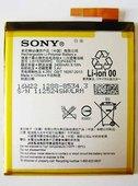 Аккумуляторная батарея Sony Xperia M4 Aqua E2303/ E2312/ E2333, 1288-8534 (оригинал)