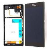 Sony D6603/ D6643/ D6653 Передняя панель с сенсором и дисплеем, SilverGreen, 1290-6077 (оригинал)
