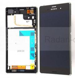 Sony D6603/ D6643/ D6653 Передняя панель с сенсором и дисплеем, SilverGreen, 1290-6077 (оригинал), radan-osp.com - оригинальные комплектующие, фото
