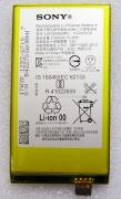 Аккумуляторная батарея Sony Xperia XA Ultra F3212/ Xperia Z5 compact E5803/ E5823 (2700mah), 1293-8715 (оригинал)