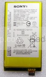 Аккумуляторная батарея Sony Xperia XA Ultra F3212/ Xperia Z5 compact E5803/ E5823 (2700mah), 1293-8715 (оригинал), radan-osp.com - оригинальные комплектующие, фото