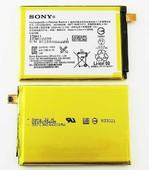 Аккумуляторная батарея Sony Xperia Z5 Premium Dual E6883/ E6853, 1296-2635 (оригинал)