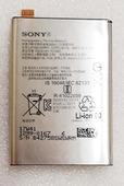 Аккумулятор батарея Sony Xperia X F5122/ F5121, Xperia L1 G3312/ G3311, 1299-8167 (оригинал)