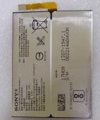 Аккумулятор (батарея) Sony Xperia XA1 G3112/ G3116/ G3121/ G3123/ G3125, 1307-1547 (оригинал)
