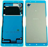 Крышка задняя аккумулятора Sony Xperia M4 Aqua E2303 (Silver), 192TUL0002A (оригинал)