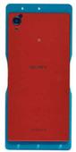 Крышка задняя аккумулятора Sony Xperia M4 Aqua E2303/ E2312/ E2333 (Coral), 192TUL0003A (оригинал)