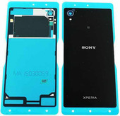 Крышка задняя аккумулятора Sony Xperia M4 Aqua E2303/ E2312/ E2333 (Black), 199TUL0012A (оригинал)