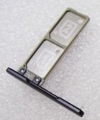 Держатель SIM с заглушкой Sony Xperia XA1 ultra G3212/ G3226 (Black), 306J1YE0400 (оригинал)