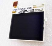 Nokia 6101/ 6103 Дисплей, 4850927 (оригинал)