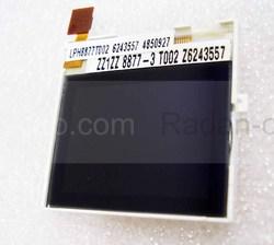 Nokia 6101/ 6103 Дисплей, 4850927 (оригинал), radan-osp.com - оригинальные комплектующие, фото