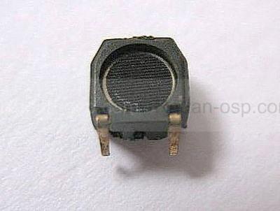 Микрофон Nokia 6267/ 6280/ 6288/ 7020/ 8800/ 8800 Sirocco Edition/ E60/ E70/ N80/ N92/ N95/ N95 8 Gb/ N96, 5149039 (оригинал)