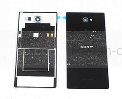 Крышка аккумулятора Sony D2302/ D2303/ D2305/ D2306 (Black), 78P7110001N (оригинал), radan-osp.com - оригинальные комплектующие, фото