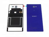 Крышка аккумулятора Sony D2302/ D2303/ D2305/ D2306 (Purple), 78P7110003N (оригинал)