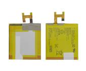 Аккумуляторная батарея Sony D2302/ D2303/ D2305, 78P7140001N (оригинал)