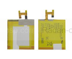 Аккумуляторная батарея Sony D2302/ D2303/ D2305, 78P7140001N (оригинал), radan-osp.com - оригинальные комплектующие, фото