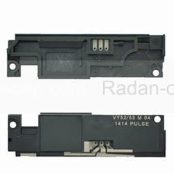 Антенна GSM Sony D2302/ D2303/ D2305, 78P7160001N (оригинал), radan-osp.com - оригинальные комплектующие, фото