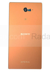 Sony D2403/ D2406 Крышка аккумулятора, медно-красная, 78P7500003N (оригинал), radan-osp.com - оригинальные комплектующие, фото