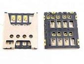 Считыватель SIM-карты Sony Xperia E4 dual E2115, A/314-0000-00923 (оригинал)