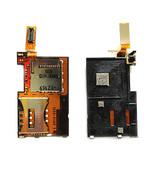 Sony K770I Комбинированный считыватель SIM/ M2 карт, FDM53-31102 (оригинал)