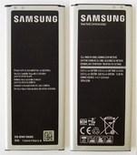 Батарея аккумуляторная Samsung N910H Galaxy Note 4, EB-BN910BBE, GH43-04309A (оригинал)