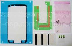 Samsung G900FD Galaxy S5 Duos Комплект для ремонта (клейкие ленты + винты), GH81-12060A (оригинал), radan-osp.com - оригинальные комплектующие, фото