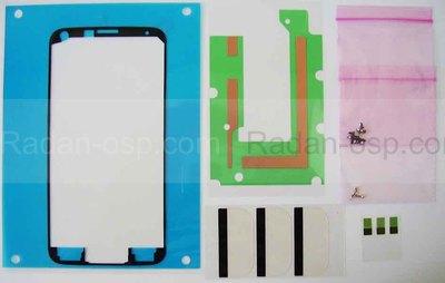 Samsung G900FD Galaxy S5 Duos Комплект для ремонта (клейкие ленты + винты), GH81-12060A (оригинал)