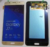 Дисплей с сенсором (тачскрином) Samsung Galaxy J7 J710H, J710F (2016) Gold, GH97-18855A (оригинал)