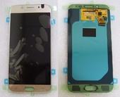 Дисплей с сенсором (тачскрином) Samsung Galaxy J5 J530 (2017) Gold SuperAMOLED, GH97-20738C (оригинал)