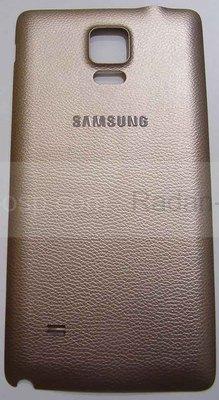 Крышка батареи Gold Samsung N910C/ N910H (Gold), GH98-34209C (оригинал)