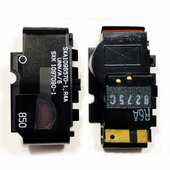 Sony Z310I Антенна внутренняя в сборе со звонком (полифоническим динамиком), SXK1097090/1 (оригинал)